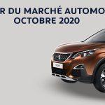 """في أكتوبر 2020: """"بيجو"""" الأولى في تسويق السيارات بتونس"""