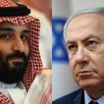 وسائل اعلام اسرائيلية: نتنياهو زار أمس السعودية سرا والتقى محمد بن سلمان