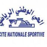 احتجاجا على إقالة المدير العام: وقفة لأعوان الحيّ الوطني الرياضي بالمنزه