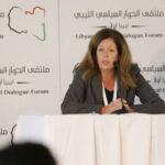 تونس تحتضن اليوم ملتقى الحوار السياسي الليبي المباشر