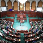 البرلمان: المشيشي يُقدّم اليوم بيان حكومته حول مشروع الميزانية