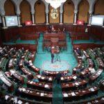 البرلمان ينظر اليوم في مشاريع ميزانيات الداخلية والدفاع والعدل والشؤون المحلية