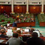 البرلمان: اليوم جلسة لمساءلة 3 وزراء
