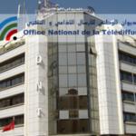 إلغاء إضراب أعوان وإطارات الديوان الوطني للإرسال