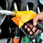 وزارة الصناعة: لا تغيير في أسعار المحروقات