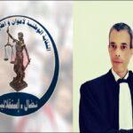 كاتب عام نقابة أعوان العدلية: اتفاق الجامعة والحكومة مرفوض