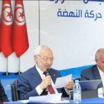 غدا الخميس: اجتماع لمجلس شورى النهضة
