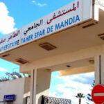 المهديّة: احتجاج بمستشفى الطاهر صفر بعد تعطّل مصعد به 6 إطارات
