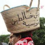 تقرير: الأسر التونسية تغرق في القروض البنكية بمعدل تداين يُعادل شهريا أجرة ورُبعا