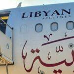 مطار معيتيقة: 15 ديسمبر استئناف الرحلات الجوية بين ليبيا وصفاقس