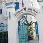 نقابة الصحفيين: نرفضُ تشويه نساء تونس وخطاب ائتلاف الكرامة قروسطي