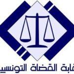 نقابة القضاة تردّ على المشيشي: فضّ الاعتصامات والتظاهرات ليس من صلاحيات النيابة العمومية