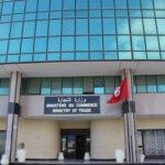 كاتب عام نقابة أعوان وزارة التجارة ينفي إيقاف إطارات عُليا بها