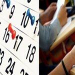 وزارة التربية: التمديد في آجال التسجيل للامتحانات الوطنيّة