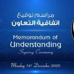 بحضور رئيس الفيفا: توقيع اتفاقية تعاون بين الاتحاديين الاماراتي والاسرائيلي