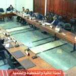 البنك الدولي يشترط تسريع تونس في الاصلاحات لتقديم الدعم المالي لها