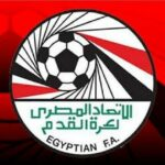 """الاتحاد المصري يطالب بإعادة مباراة منتخب """"الفراعنة"""" ونظيره التونسي"""