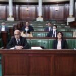 التخفيض في ميزانية المجلس الاعلى للقضاء بحوالي 22%
