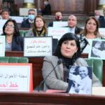 الدستوري الحرّ يُعلن عن تنظيم وقفة احتجاجية أمام وزارة الشؤون الدينية