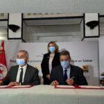 توقيع مذكّرة تفاهم لتركيز محطّات شحن السيارات الكهربائية بتونس