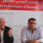 منتدى الحقوق الاجتماعية والاقتصادية يُندّد بتصريحات المشيشي