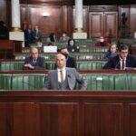 البرلمان ينظر اليوم في ميزانيات الصحة والتربية والتعليم العالي والشؤون الاجتماعية