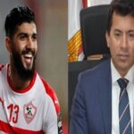 فرجاني ساسي في ضيافة وزير الرياضة المصري