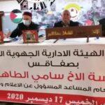 """اتحاد الشغل يرفض """"عسكرة"""" مستشفى صفاقس الجديد ويُقر اضرابا عاما بالولاية"""