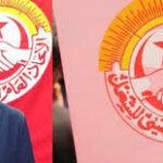 اتحاد الشغل: لن نقف مُتفرّجين على مساعي  تقسيم الشعب وتفكيك الدولة