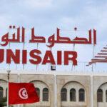 الخطوط التونسية: المسافرون الى تركيا مطالبون بتحاليل سلبية ضد كورونا