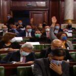 """نواب ينتقدون """"عسكرة البرلمان"""" وعقد الجلسة العامة تحت"""" حصار بوليسي"""""""