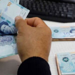 """تقرير: العالم الخفي لـ """"مسؤولي"""" البنوك التونسية.. أحمد رجيبة نموذجا"""