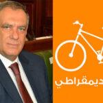 حزب التيار يدعو القضاة الى شنّ حملة أياد نظيفة على الفساد
