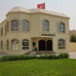 القنصلية التونسية بدبي: تخفيض المعاليم للجالية التونسية بالامارات