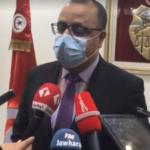 المشيشي: مُحاولات اختراق وإرباك المؤسسة وراء إقالة وزير الداخلية