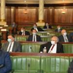 هيئة مكافحة الفساد: قدّمنا للمشيشي كل المعطيات حول الوزراء الجدد