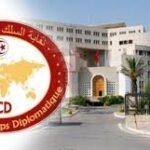 النقابة تستغرب تزايد التعيينات من الداخلية في مراكز دبلوماسية وتُطالب بمراجعتها