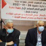 سيدي بوزيد: إتحاد الشغل يُقرّ اضرابا عام