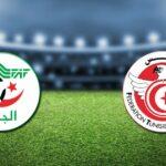 التشكيلة الأساسية لمنتخب الأصاغر في مواجهة الجزائر