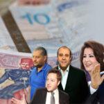 """""""أنا يقظ"""" تُدعو للتعجيل في مسار استرجاع أموال بن علي وأقاربه المُجمّدة بسويسرا"""