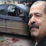اليوم جلسة محاكمة الموقوفين في قضية الشهيد شكري بلعيد