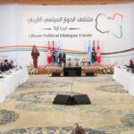 مصدر ليبي: هذه أسماء المرشحين للمجلس الرئاسي وأعضاء الملتقى السياسي بدؤوا يتوافدون على تونس