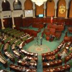 اليوم بالبرلمان : جلسة عامة للتصويت على العمل بالتدابير الاستثنائية