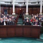 اليوم : جلسة عامة لتنقيح النظام الداخلي للبرلمان
