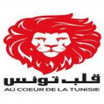 قلب تونس: إرسال ظرف مشبوه يتضمن مادة سامة للرئاسة عملية نكراء
