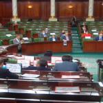 البرلمان يُصادق على مشروع قانون المسؤولية المدنية الناتجة عن استخدام لقاحات وأدوية كورونا وجبر الاضرار المنجرّة عنه