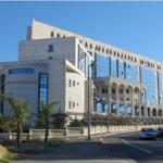 البنك الإسلامي للتنمية يمنح تونس قرضا بـ 4 مليارات دينار لتوريد المواد الأساسية