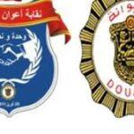 نقابة أعوان الديوانة تُطالب الرئاسات الثلاث بفتح تحقيق في ملفّات مُختفية