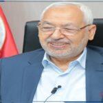 الغنوشي: إعفاء المشيشي 5 وزراء حلّ مؤقت