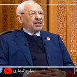 الغنوشي: تسمية حزبنا بالإسلامي أصبحت غير دقيقة..النهضة تقدم نُموذجًا في المنطقة.. وفي نجاح ديمقراطية تونس مصلحة للعالم